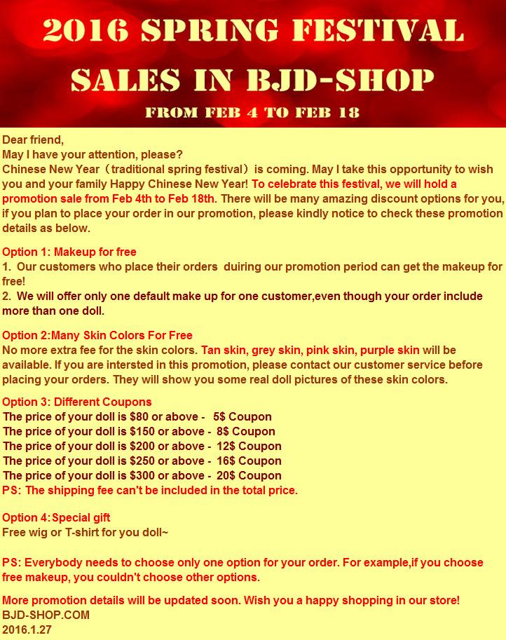 2016-promotion-sale.jpg