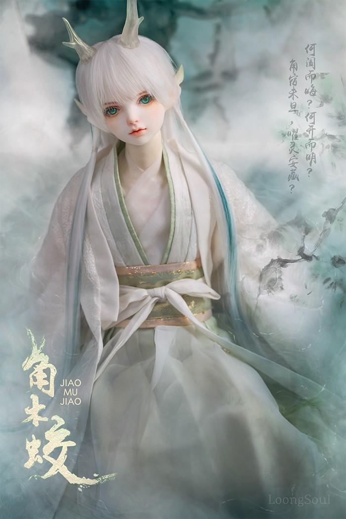 Loongsoul-Jiojio_4.jpg