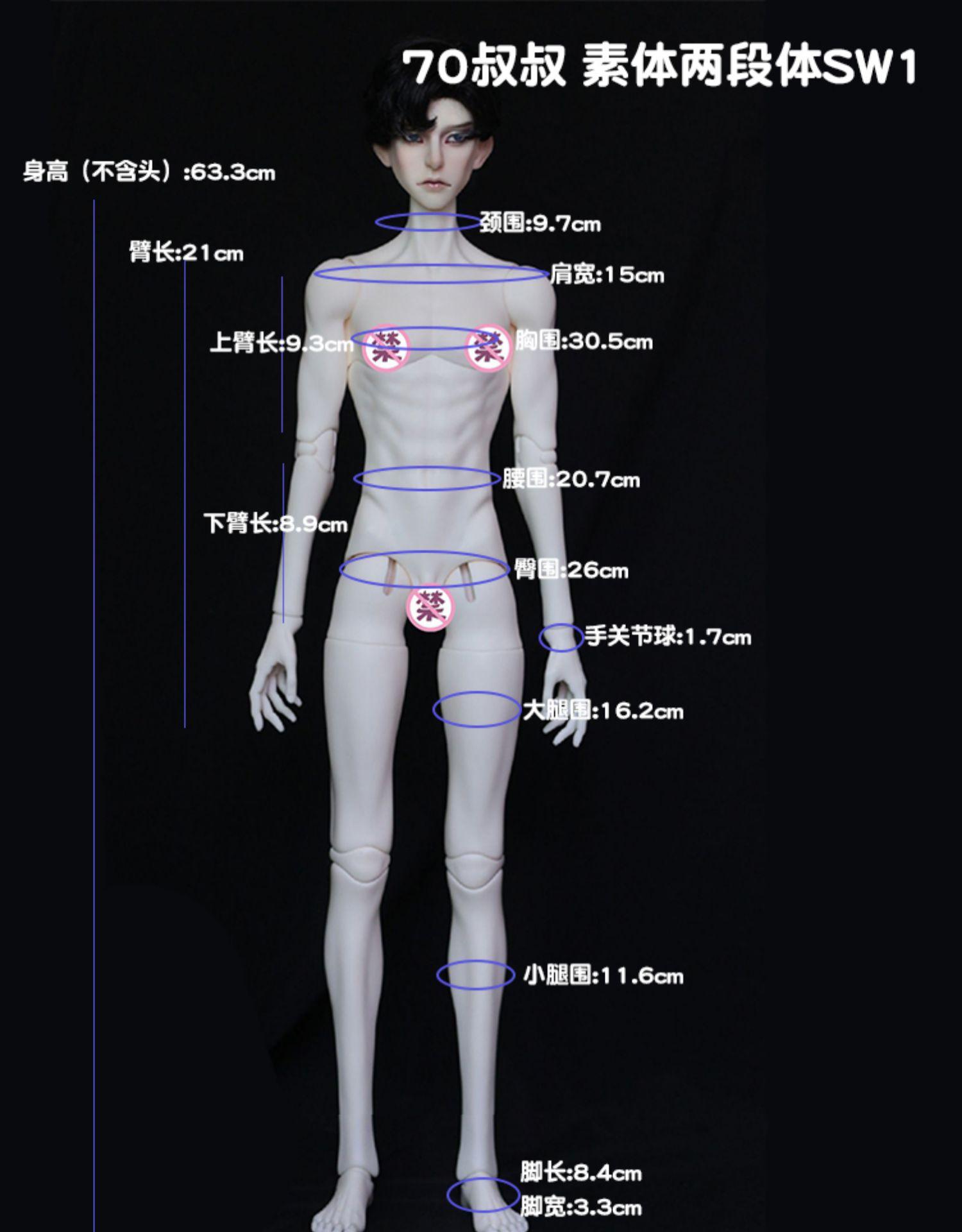 US-body_2.jpg
