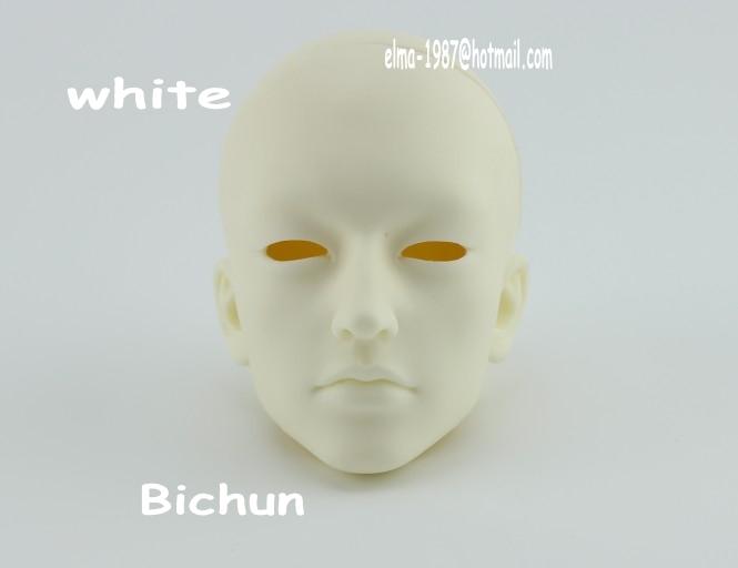 iplehouse-Bichun-white-1.jpg